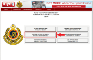MyEG license renewal