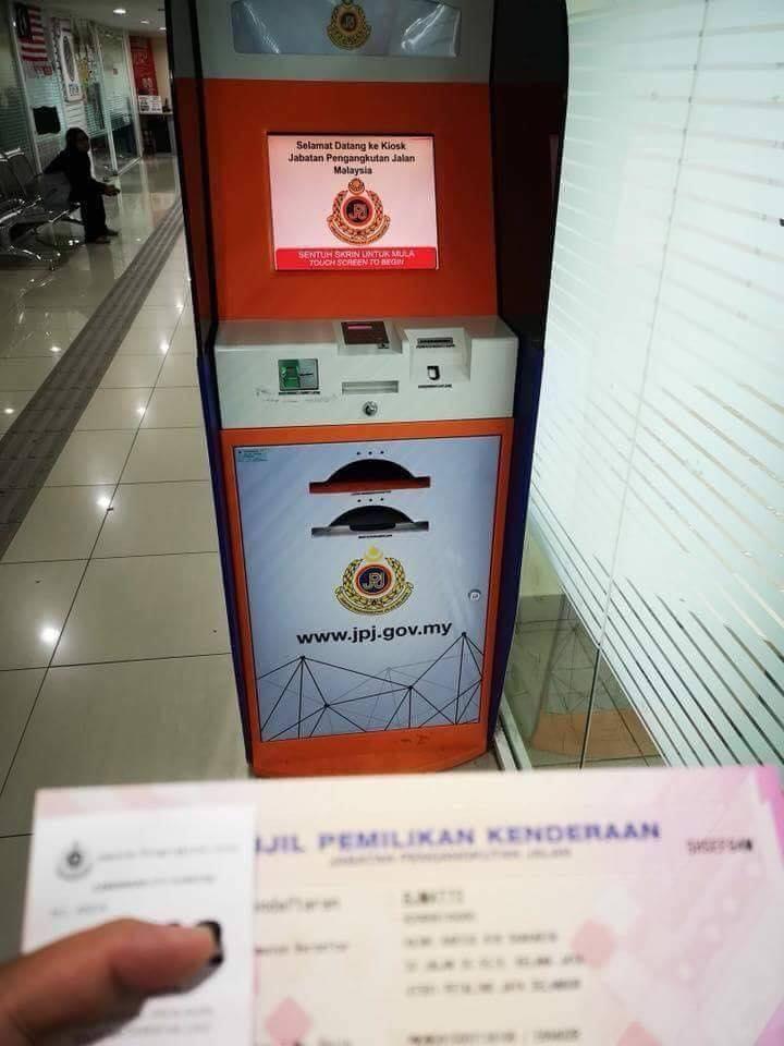 Lokasi Kiosk Jabatan Pengangkutan Jalan Malaysia