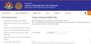 Check summons on JPJ