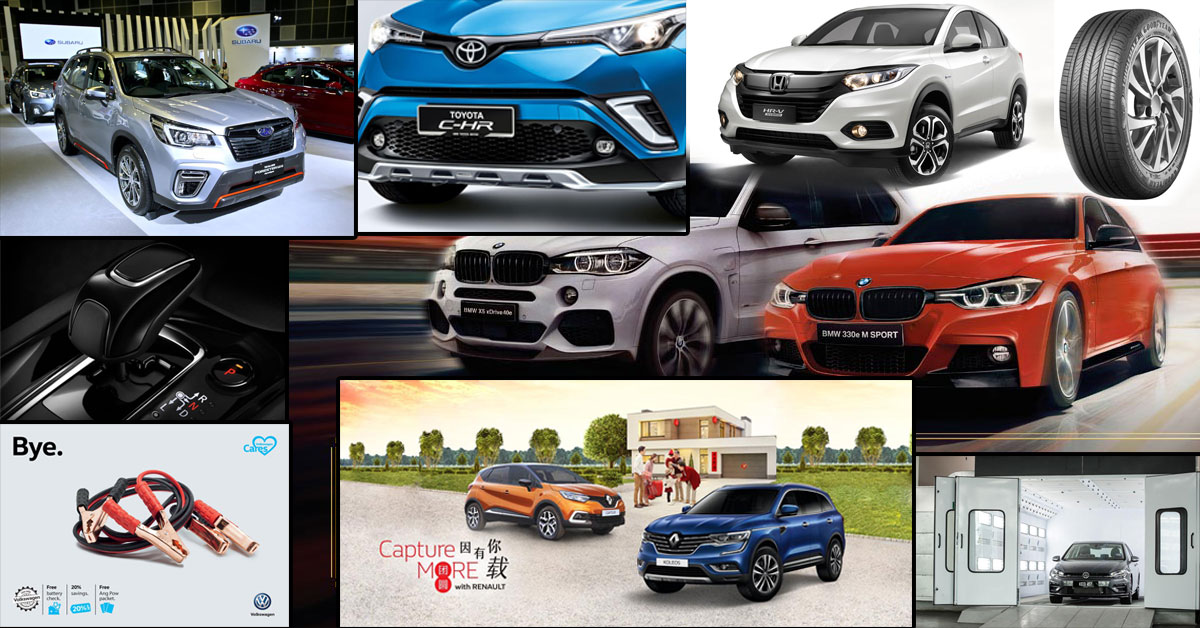 Automotive News Updates For January 2019 - Carsome Malaysia