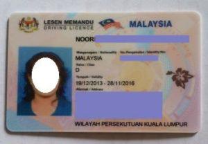 Malaysian Drivers License