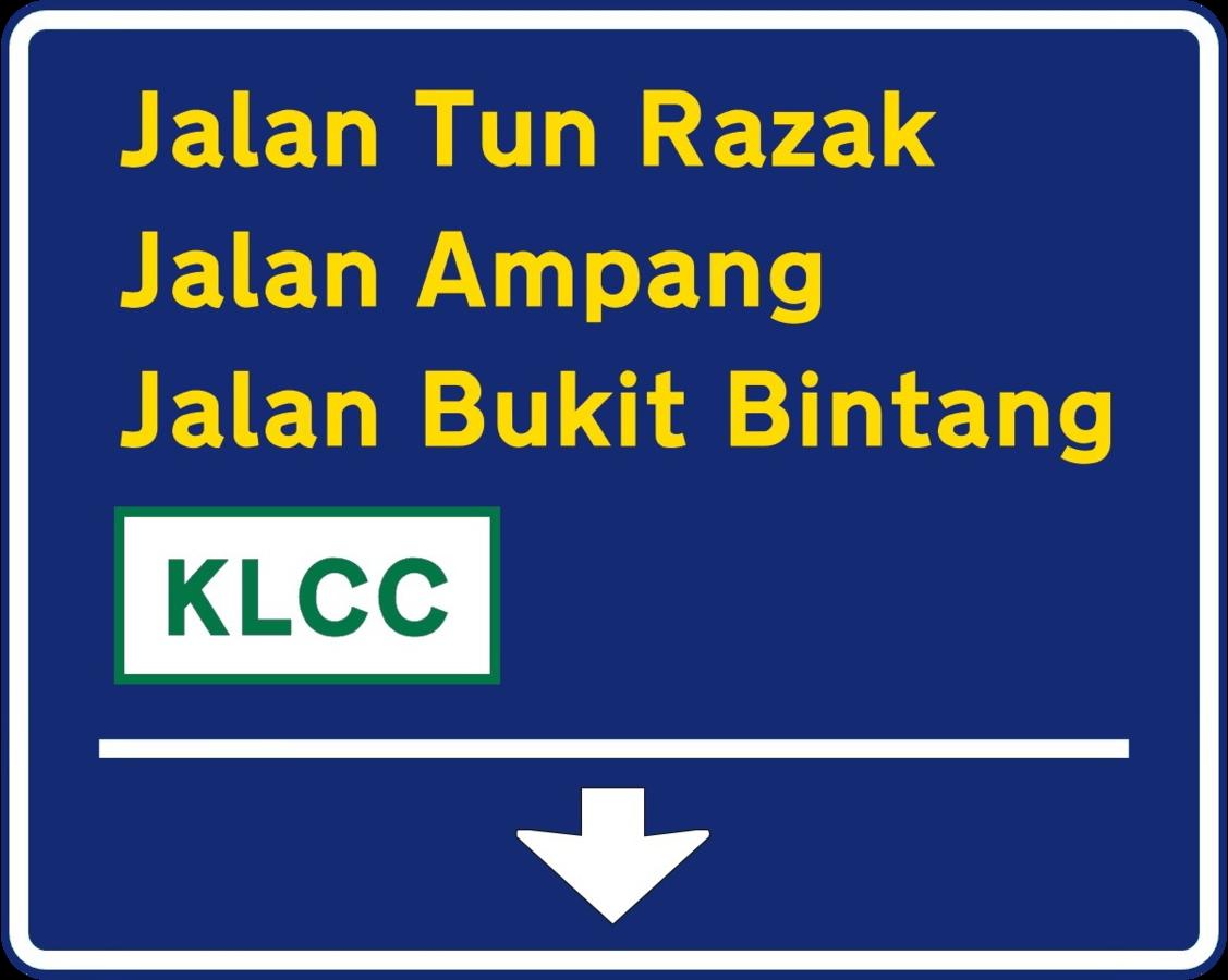 huruf kuning papan tanda jalan raya
